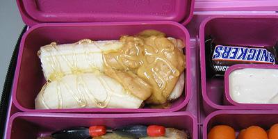 Bocadillo para el trabajo: Platano con mantequilla de almendras